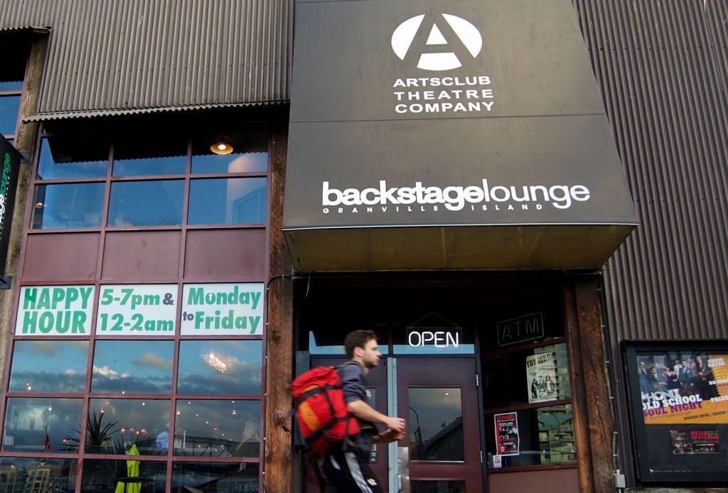 Granville Island's Backstage Lounge
